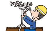 地上/BSアンテナの調整や取付け工事を行います